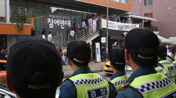 경찰, '낙선운동' 시민단체