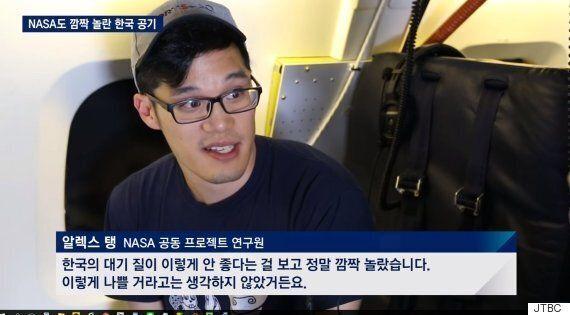 NASA가 본 한국의 대기오염은 정말 심각한