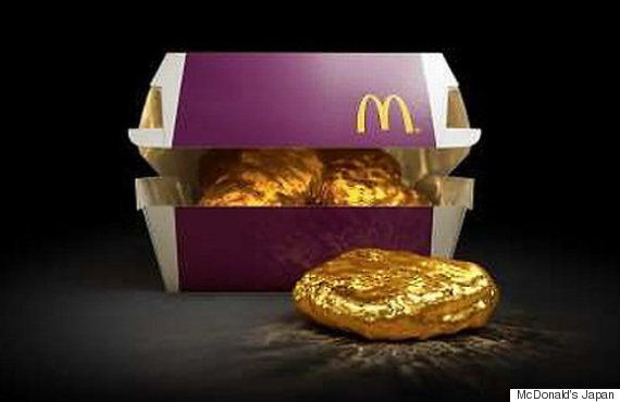 맥도날드가 금으로 만든 맥너겟을 나눠주고