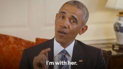 오바마, 클린턴 지지를 공식 선언하다