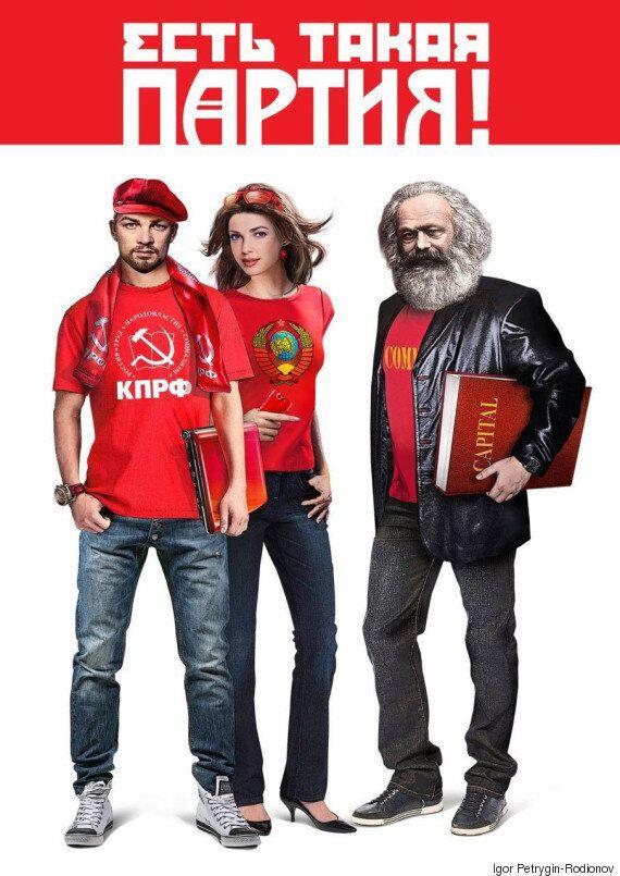 레닌이 청바지를 입고 마르크스가 가죽재킷을 입은