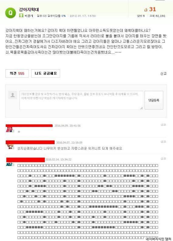 '문희준의 록자격증' 外, 역사에 길이 남을 '성지글'
