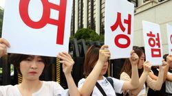가부장적 억압 덜 받았던 2030 여성의 분노가 높은