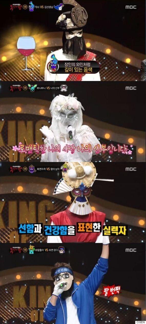 '복면가왕' 강지섭·윤보미·서신애·윤홍현, 오늘도