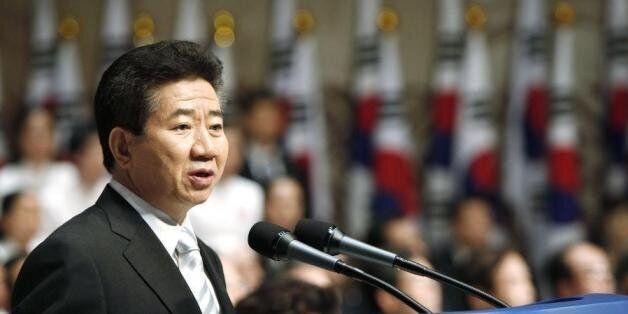 새누리당이 노무현 전 대통령 7주기에 내놓은 '후한'