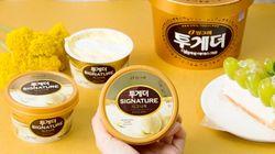 빙그레 아이스크림 '투게더' 1인용 버전
