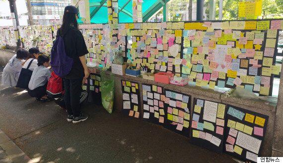 강남역에서 살해된 여성을 추모하는 물결이 전국으로 퍼지고