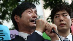 한국 법원은 국내 첫 '동성결혼'을 인정하지