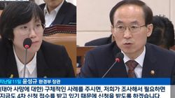 KBS '환경부, 가습기로 인한 태아 피해 알고도 1년간