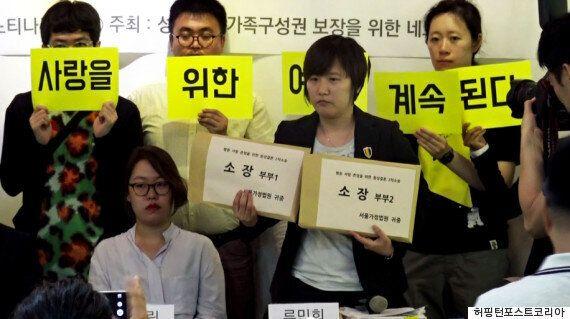 김조광수 부부가 법원의 동성결혼 각하 결정에 항소할 뜻을