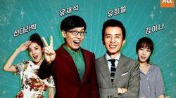 '투유 프로젝트-슈가맨,' 종영 후 새 프로젝트