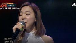 샵 이지혜-장석현, '슈가맨'으로