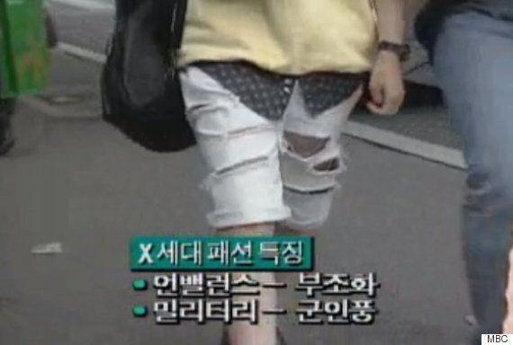 'X세대 패션' 보도 영상이 감명을 준 이유