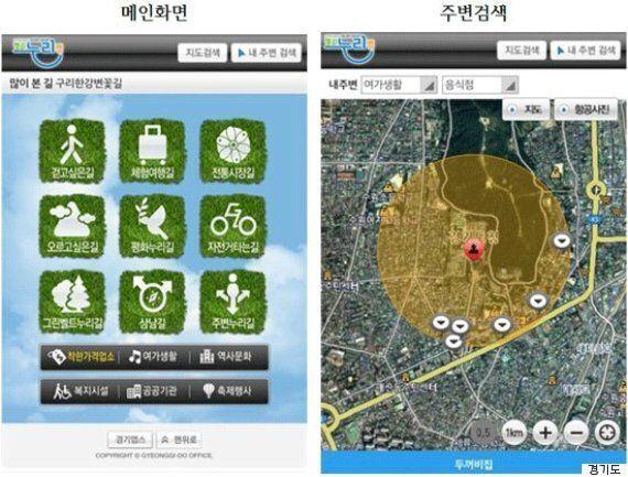 60억원 들인 '경기도판 구글어스'가 6년만에 슬그머니