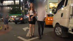 20대 여성이 강남역 주변을 혼자 걸을 때 겪을 수 있는