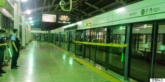 지하철 2호선 구의역 스크린도어 정비노동자 사망사고도