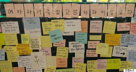 경찰이 '강남역 살인 사건'을 정신질환자의 '묻지마 범죄'로