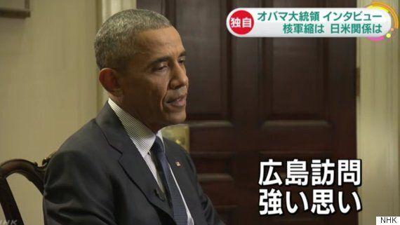 오바마가 '히로시마 원폭' 사과는 없다고 못