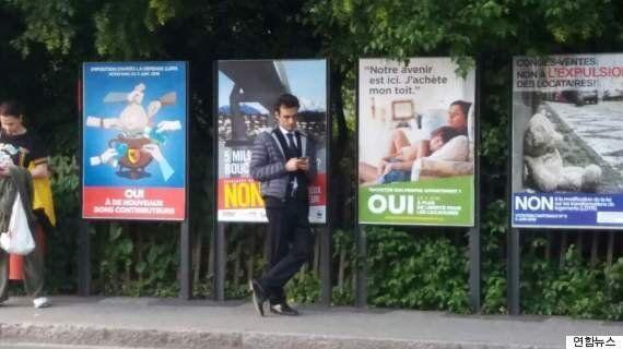 스위스, 전 국민에게 조건없이 기본소득 지급하는 첫 나라가
