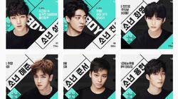 엠넷 '소년24'가 '프로듀스101'과 다른