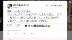 일본 가수가