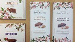 '롯데제과'의 '샤롯데' 초콜릿 포장 디자인도 표절