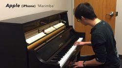 유명 벨소리로 피아노 연주곡을