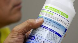 '세퓨'의 독성물질은 이렇게 한국에