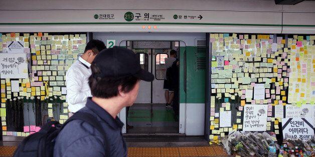 서울메트로 협력업체 은성PSD 직원이 폭로한 회사의 인건비 절감