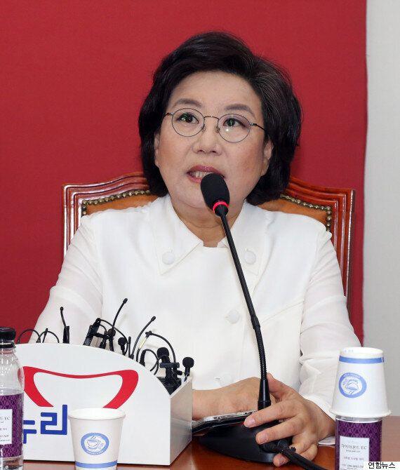새누리당 이혜훈 의원이 반기문과 황교안을