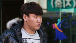 검찰, '박기량 명예훼손' 장성우에 징역형