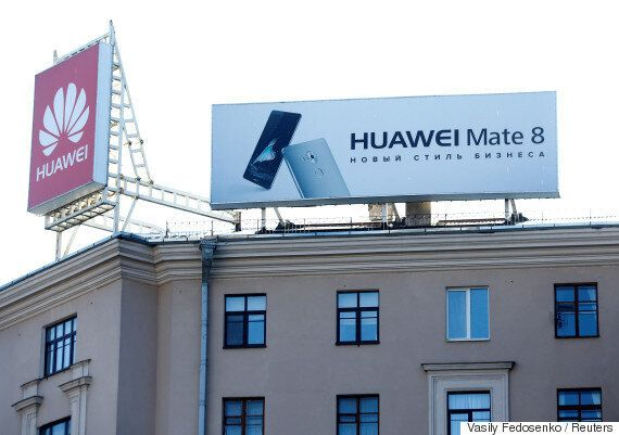 중국 화웨이가 삼성전자 상대로 특허권 침해 소송을
