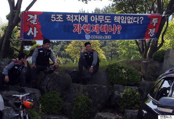 정부, 조선업 '특별고용지원업종' 지정