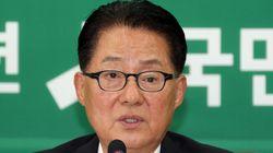 반기문 '대권행보'에 대한 박지원의