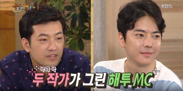 '해투3' 이말년VS박태준, 극과 극 유재석 초상화
