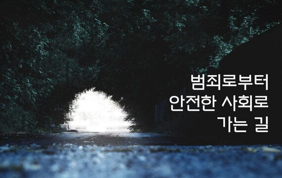 '정신질환자 행정입원'이 강남역 살인사건 대책일 수 없는
