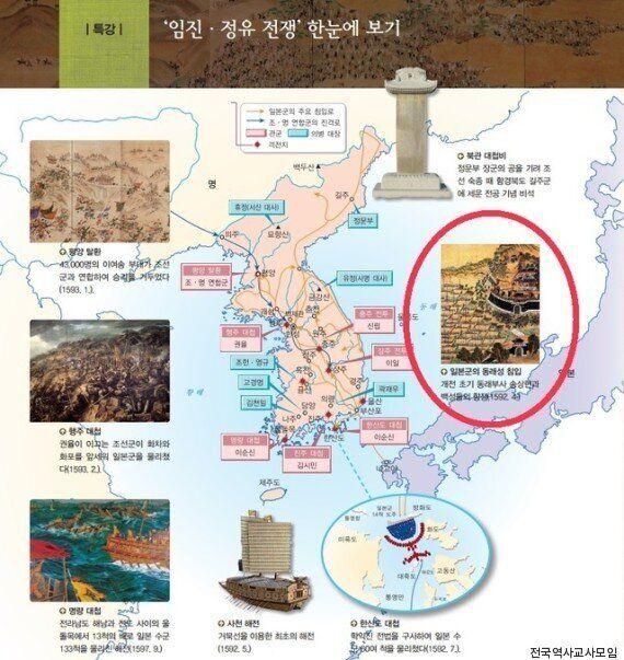 '일베'를 '참고 문헌'으로 기재한 한 역사