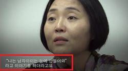 성 소수자 자녀를 위해 직접 사회운동에 뛰어든 멋진 한국