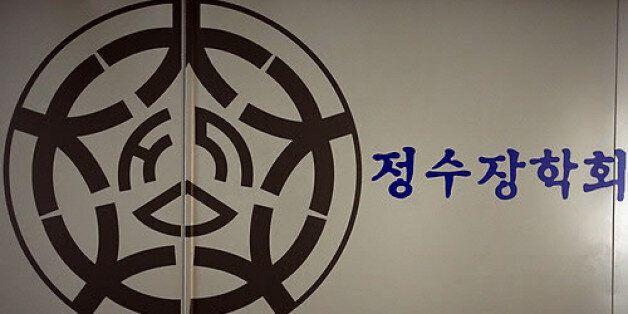 '정수장학회 대화록 보도' 한겨레 기자 유죄