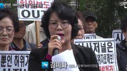 어버이연합이 JTBC 기자를