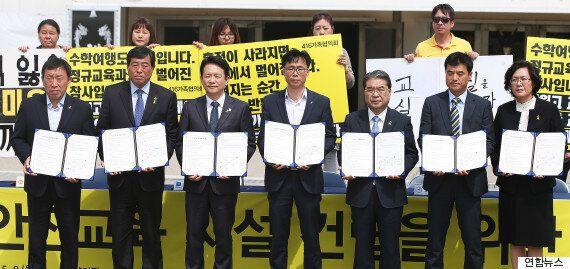 세월호 희생학생 250명 '제적'처리 : 유가족