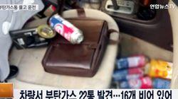 부탄가스통을 입에 물고 서울 시내를