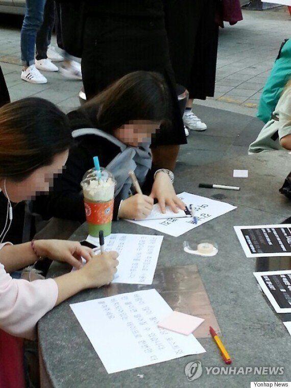 부산서도 '강남역 살인' 추모 물결이 일고
