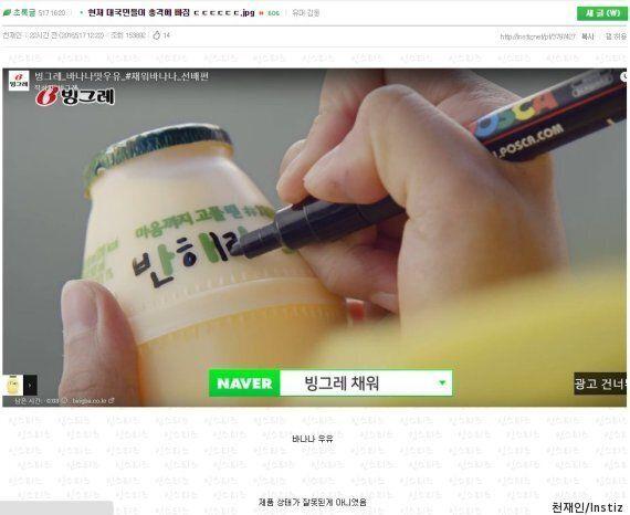 '뚱뚱한 바나나 우유' 신상품은 불량이 아니다 (트윗반응,