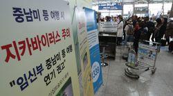 5번째 한국인 지카바이러스 감염자