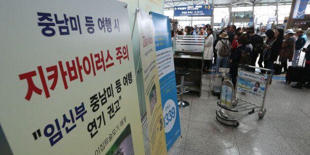 5번째 한국인 지카바이러스 감염자가