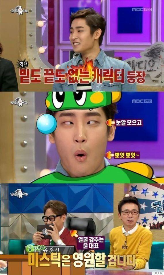 [TV톡톡] '라디오스타', 김흥국X박재정 동반출연