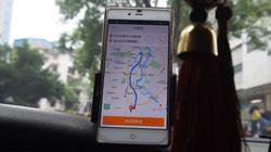 애플, 중국 최대 승차 공유 서비스에