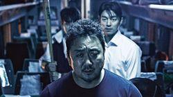 칸 영화제에서 '부산행'을 본 해외매체 기자들의 단평