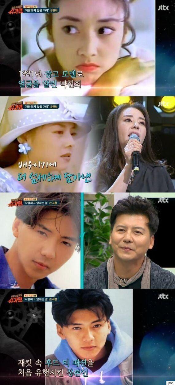 [어저께TV] 나현희-손지창 소환한 '슈가맨', X세대